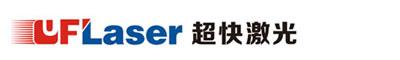 超快激光(天津)机械设备有限公司
